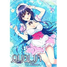 QUALIA ~約束の軌跡~