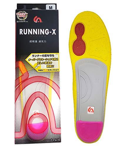 [アシサプリ]【ランニングX】ランニング専用インソールマラソントライアスロンアーチサポート超軽量&通気抗菌衝撃吸収AN302イエロー、ブラックJPS23.0-24.5cm