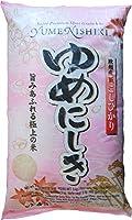 YUME NISHIKI Jfc rijst (short grain)