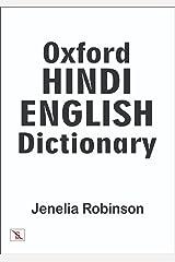 Oxford Hindi English Dictionary Paperback