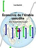 Économie de l'Arabie saoudite (Economie dans les pays t. 193) (French Edition)