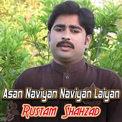 Rustam Shahzad