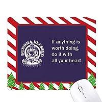 仕事価値はエネルギーを捧げる ゴムクリスマスキャンディマウスパッド
