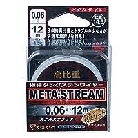 がまかつ(Gamakatsu) メタルライン メタストリーム L017Z 12m 0.04号