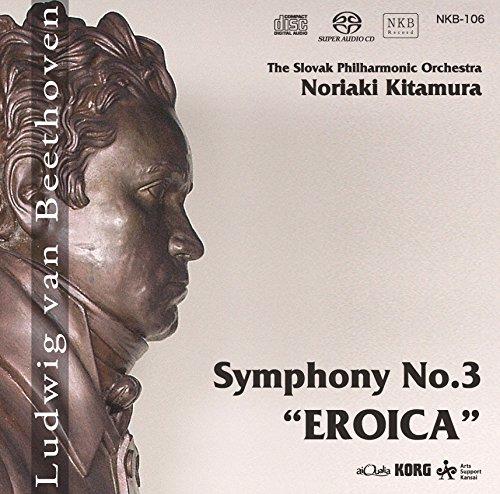 ベートーヴェン/交響曲第3番「英雄」・シュトラウス/ワルツ「春の声」[SACD Hybrid]