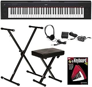 Yamaha Piaggero NP-32 Essential Keyboard Bundle - Black
