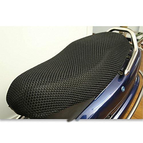 GeKLok Gel-Fahrradsitzbezug, Motorradschutz, Atmungsaktiv, Rutschfest, strapazierfähig, Netzstoff, für Roller, Motorrad, Sitzbezüge, wasserdicht, 3D, Atmungsaktiv, Netzgewebe, für Motorräder, XXXL