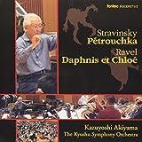 九州交響楽団 バレエ・リュスの二大傑作