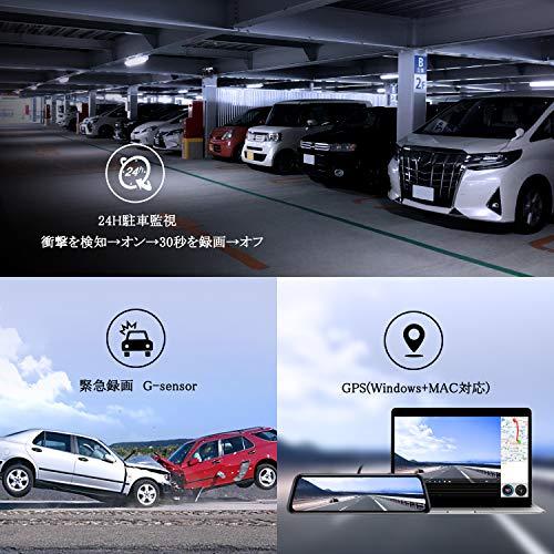 AUTO-VOXX6【最新フロントカメラ分離型ドラレコ】ドライブレコーダーミラー型前後カメラ1080P超暗視高画質GPS駐車監視デジタルインナーミラータッチパネルノイズ対策2分割画面SonyセンサーLED信号機対応自動ブレーキシステム搭載車にも対応1年保証24時間対応