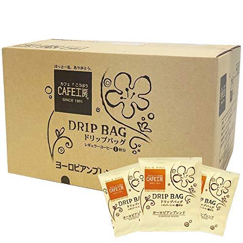 CAFE工房(カフェ工房)ドリップバッグコーヒー ヨーロピアンブレンド 9g ×100袋