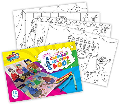 Izzy 'n' Dizzy Jumbo Hanukkah Coloring Book - Great for Partys and Gifts- XL Chanuka Coloring Book - 12 Pages