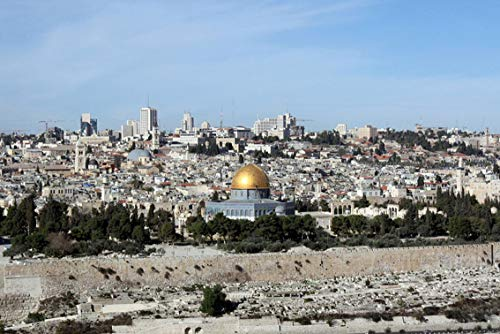 ING Wall Art Print on Canvas(32x21 inches)- Al-Aqsa Mosque Dome of The Rock Holy Land Jerusalem