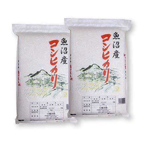 真空パック 魚沼産 コシヒカリ 10kg(5kg×2) (白米のみ)