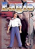 イーグル(5) (ビッグコミックス)