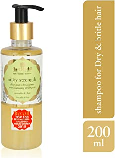 Just Herbs Silky Strength Aloevera Wheatgerm Moisturising Shampoo (200 ml)