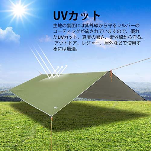 Unigear(ユニジア)『防水タープ』