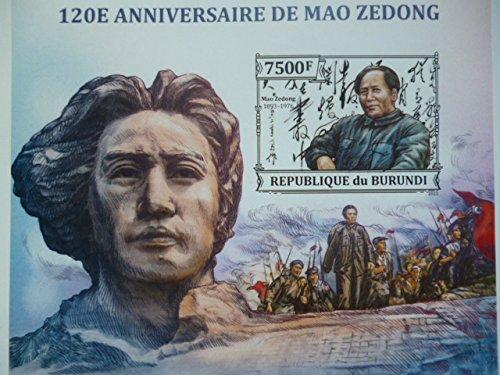 ブルンジ『毛沢東生誕120周年』無目打 2013e