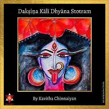 Dakshina Kali Dhyana Stotram