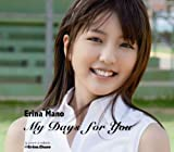 My Days for You 歌詞