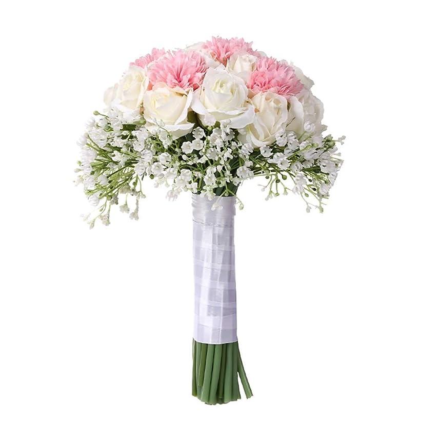 バランスのとれた同化高度なHonana 造花 装飾 保持花花嫁の結婚式白い保持花プラスチックシルクフラワーシミュレーション植物星空ウェディングウェディングブーケ女性結婚式材料(カラー:マルチカラー、サイズ:30センチメートル×20cmを) リアル 人工観葉植物