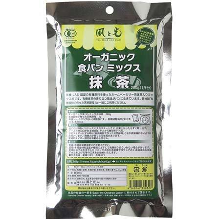 オーガニック食パンミックス(抹茶)280g
