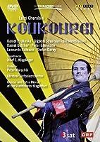 ケルビーニ:歌劇「ククルジ」全曲 3幕 H-N-M.ドゥヴェイリエ台本[DVD]