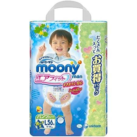 【パンツ Lサイズ】ムーニーマン男の子 エアフィット (9~14kg)56枚