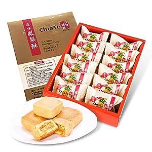 佳徳 原味佳徳鳳梨酥 パイナップルケーキ (12個入) [並行輸入品]
