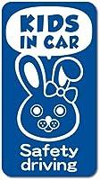 imoninn KIDS in car ステッカー 【マグネットタイプ】 No.45 ウサギさん2 (青色)