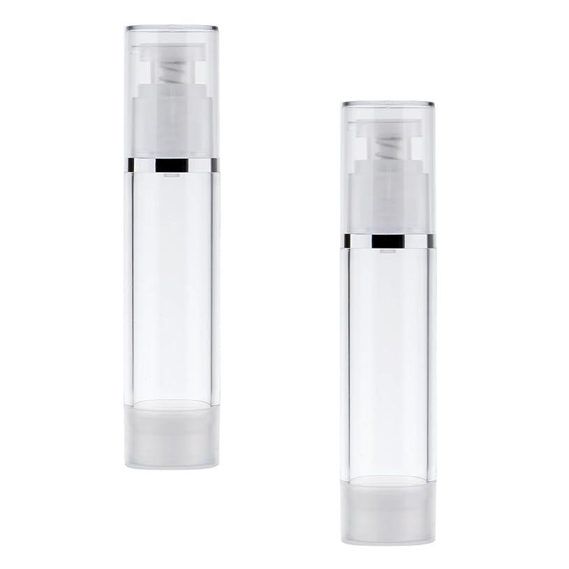 エゴイズム前任者ボーナスKesoto 2個 ポンプボトル ポンプチューブ エアレスボトル ディスペンサー コスメ 詰替え DIY クリーム ローション 3サイズ選べる - 50ml