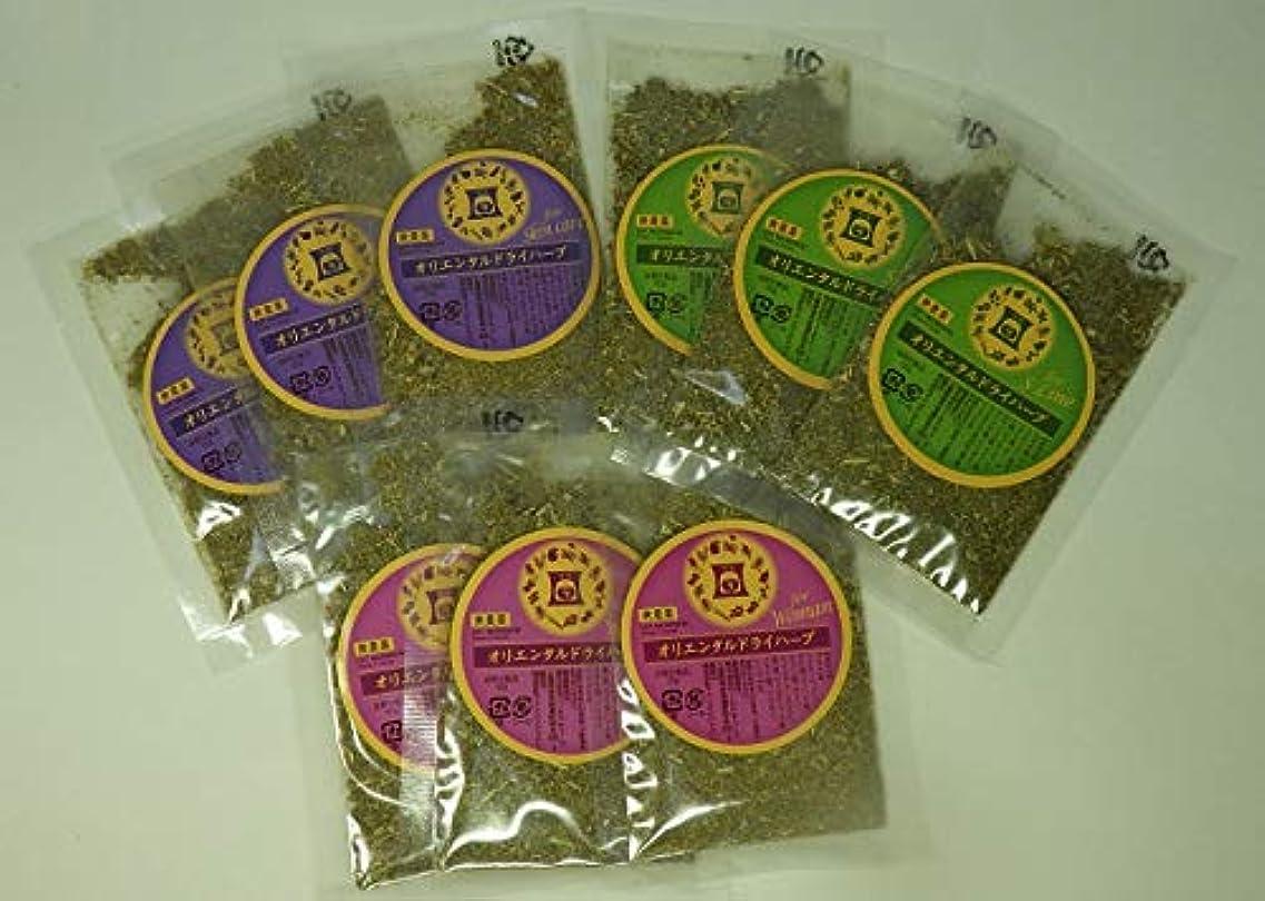 大惨事コショウバーベキューファンジン黄土 座浴剤 9袋 正規品 (3種(ダイエット、女性、皮膚美容)各3 計9袋)