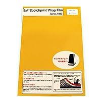 3M ラップフィルム 1080 G25 サンフラワー│ガムテープ・粘着テープ 装飾テープ・シート