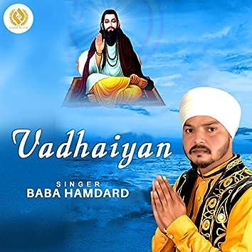Vadhiyan