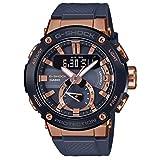 [カシオ] 腕時計 ジーショック G-STEEL Bluetooth 搭載 ソーラー カーボンコアガード構造 GST-B200G-2AJF メンズ