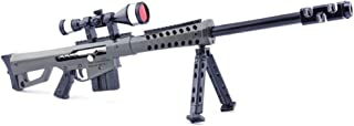 mankecheng games Metal 1/3 Destroyer M82A1 Sniper Rifle Gun Model Action Figure Arts Toys Collection Keychain Gift