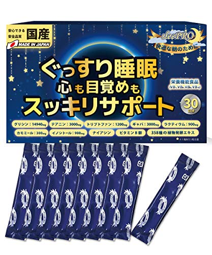 sleePRO サプリ グリシン 14940mg GABA 3000mg テアニン 栄養機能食品 30日分 日本製 カモミール トリプトファン サプリメント
