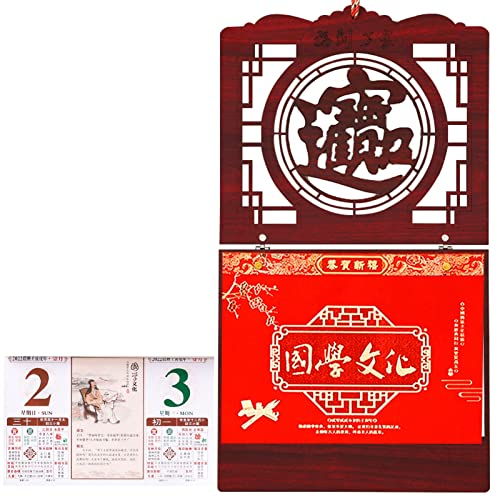 Anazoo 2022 Chinese Calendar Monthly Planner, Wooden relief 2022 Calendar Chinese Wall Calendar Year of Tiger, Embossed Wall Hanging Calendar for Room Home Decor