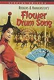 FLOWER DRUM SONG DVD