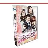 韓国ドラマ シティーハンター in Seoul/City Hunter 完整版DVD TV+特集+OST 9枚組DVD 全20話を収録