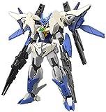 Bandai Hobby - Gundam Build Divers - #39 '00 Gundam New Type(Tentative), Bandai Spirits HGBD 1/144