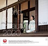 JAL「A WORLD OF BEAUTY」 2020年カレンダー CL-1242
