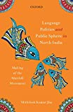 Language Politics and Public Sphere in North India: Making of the Maithili Movement