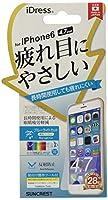iDress iPhone6s iPhone6 疲れ目にやさしい iP6-BLC