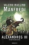 Aléxandros III: El confín del mundo: 3 (Best Seller)