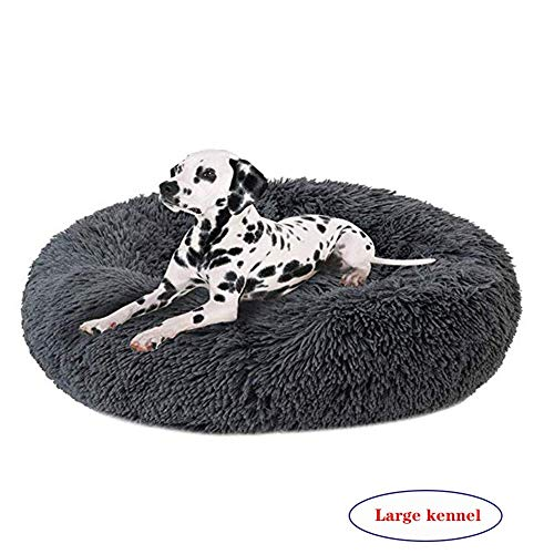 Lbobbo Luxuriöse Orthopädische Haustier Hund Katze Beruhigendes Bett, Plüsch Atmungsaktiv Runde Hundebett, Donut-Form-Schlafsack, Geeignet Für Katzen Mittlere Und Große Hunde (grau) 70cm