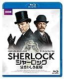 SHERLOCK/シャーロック 忌まわしき花嫁[Blu-ray/ブルーレイ]