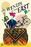 Mary Poppins Wind's in The East Poster, Pappe, Mehrfarbig,