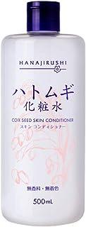 花印 ハトムギ化粧水 500ml 保湿 スキンコンディショナー 透明肌