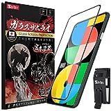 湾曲まで覆える 3D全面保護 日本品質 Google Pixel 5a 5G 用 ガラスフィルム ピクセル5a 5G 用 強化ガラス 保護フィルム 独自技術Oシェイプ 硬度10H らくらくクリップ付き OVER's 326-3d-bk