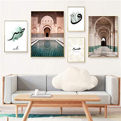 Islamische marokkanische Bogentür Leinwand Malerei Wandkunst Poster Moschee Druck Allah Muslim Dekor Bild-5 Stück/Set ohne Rahmen